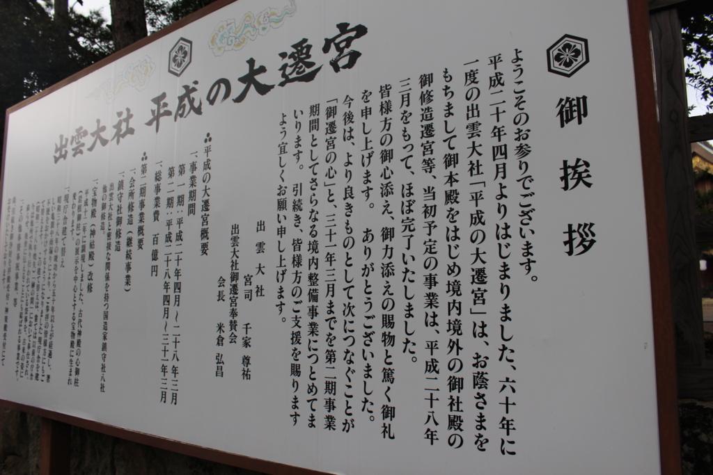 f:id:okuchichibu551:20171228231724j:plain