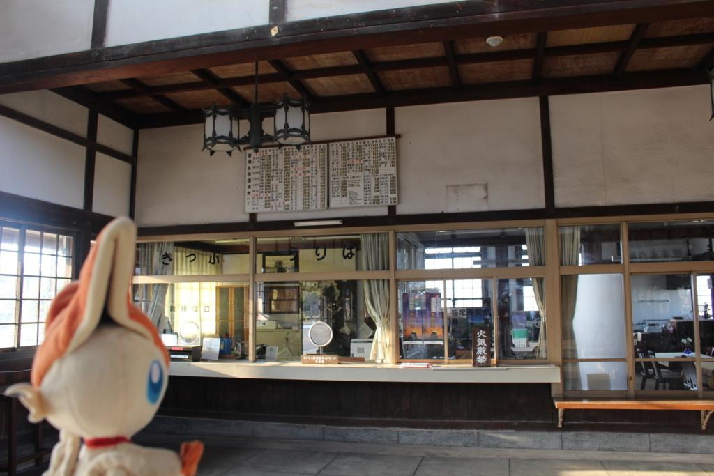f:id:okuchichibu551:20171229205513j:plain