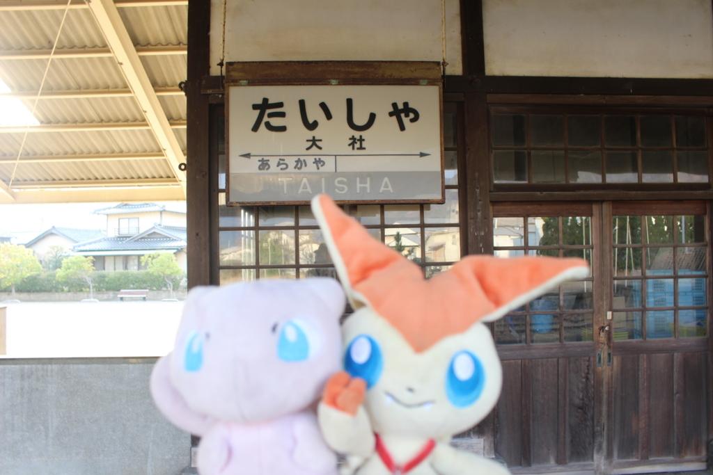 f:id:okuchichibu551:20171229212015j:plain