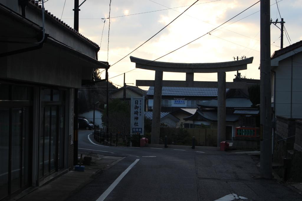 f:id:okuchichibu551:20171229214629j:plain