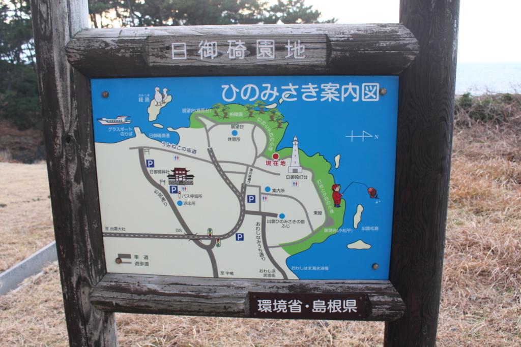 f:id:okuchichibu551:20171229224121j:plain