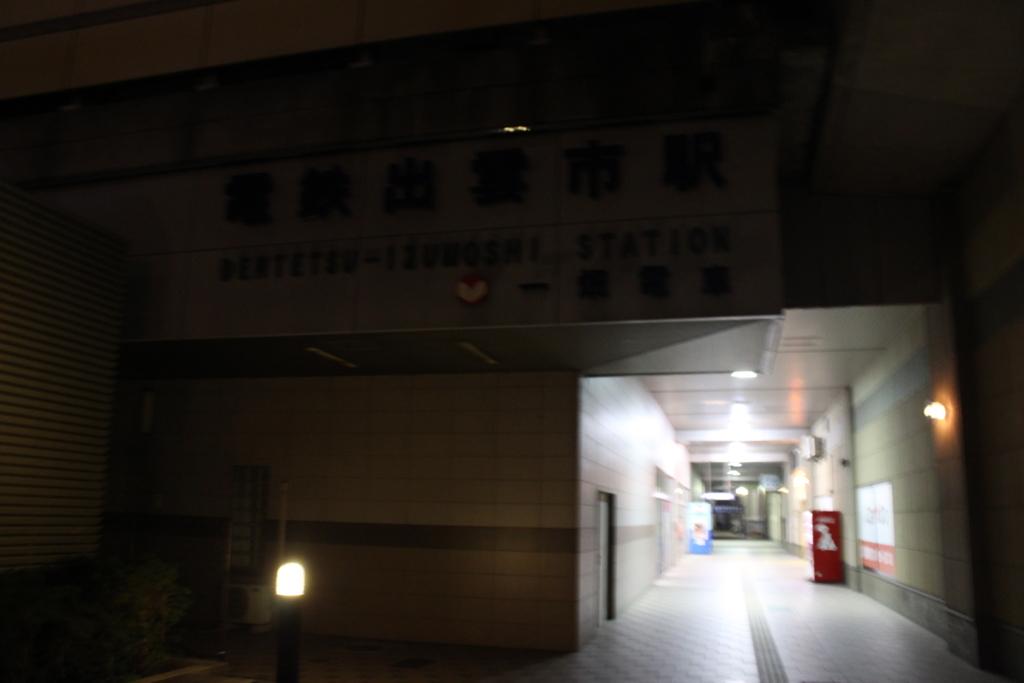f:id:okuchichibu551:20171230034111j:plain