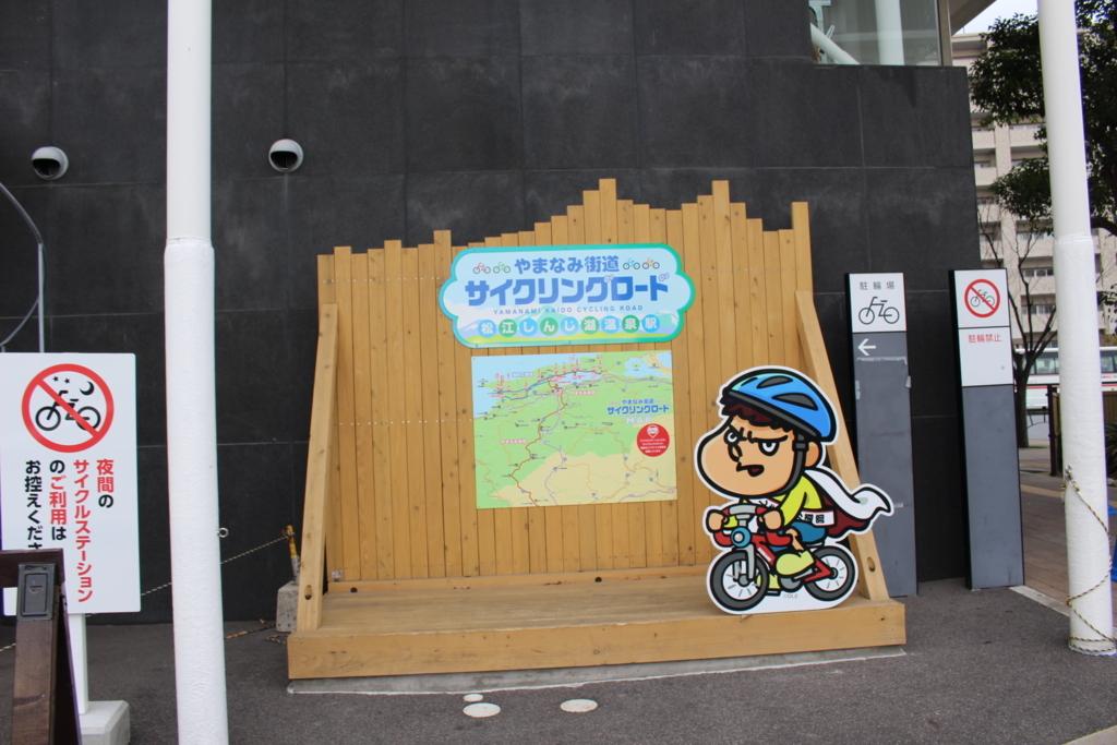f:id:okuchichibu551:20180102120512j:plain