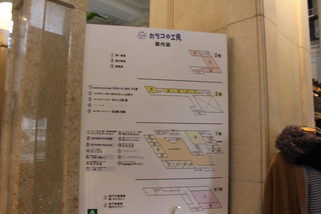 f:id:okuchichibu551:20180102122815j:plain
