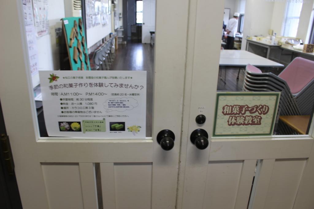 f:id:okuchichibu551:20180102124643j:plain