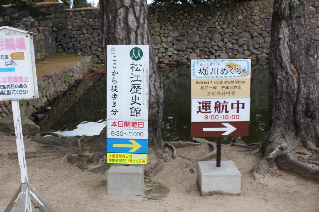 f:id:okuchichibu551:20180102151235j:plain