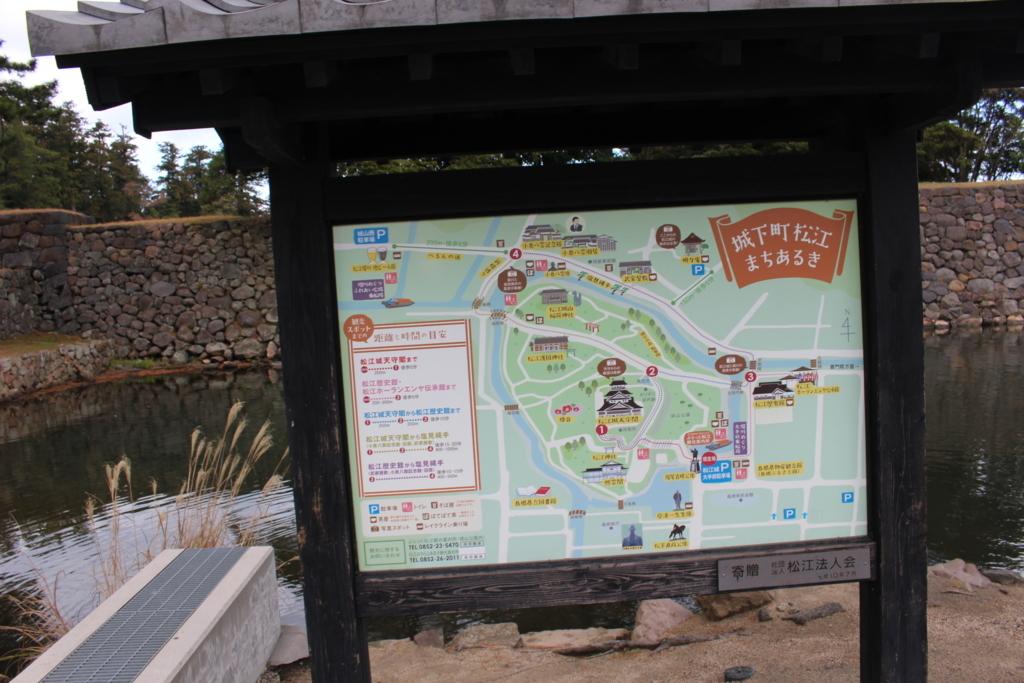 f:id:okuchichibu551:20180102173446j:plain