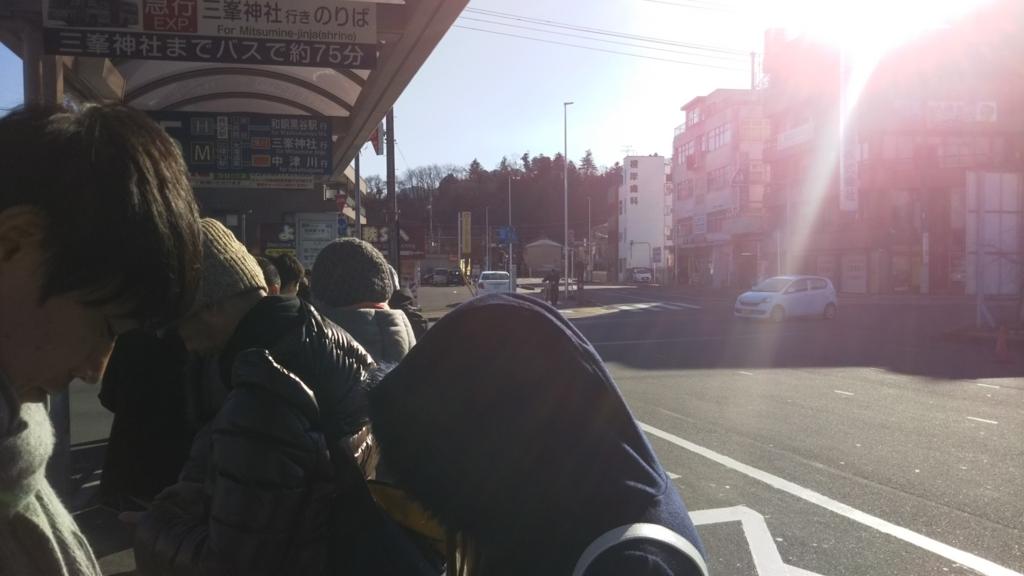 f:id:okuchichibu551:20180103100432j:plain