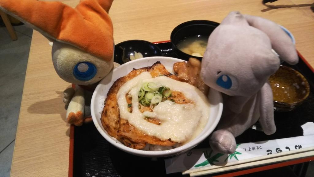 f:id:okuchichibu551:20180105121944j:plain