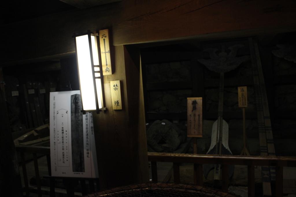 f:id:okuchichibu551:20180105154509j:plain