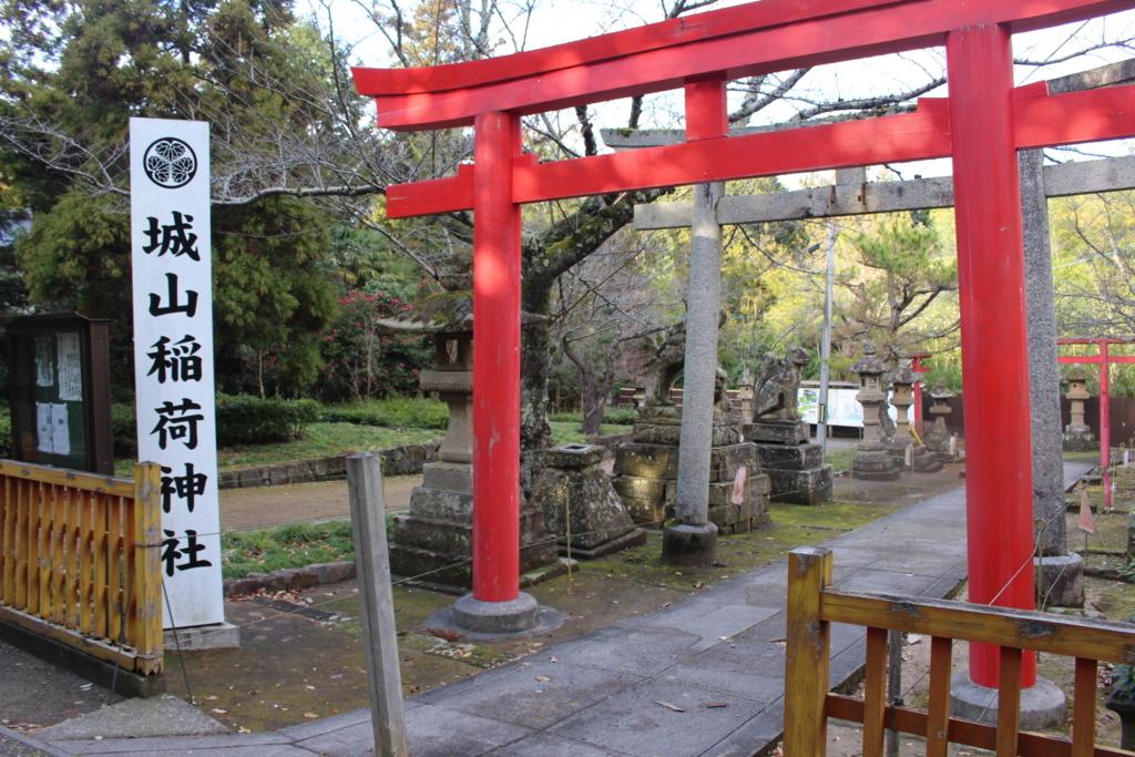 f:id:okuchichibu551:20180107113944j:plain