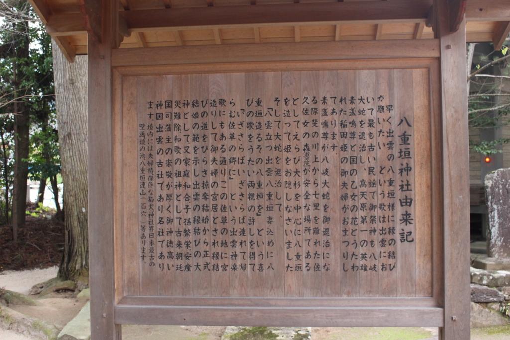 f:id:okuchichibu551:20180107123940j:plain