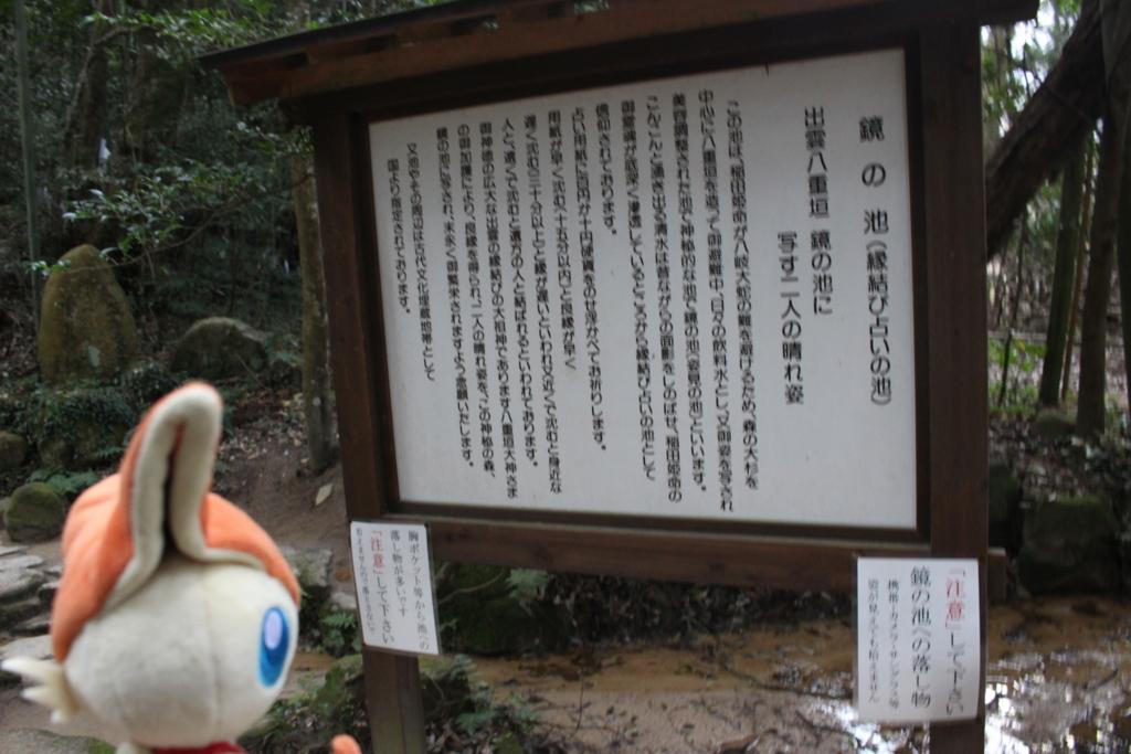f:id:okuchichibu551:20180107125220j:plain