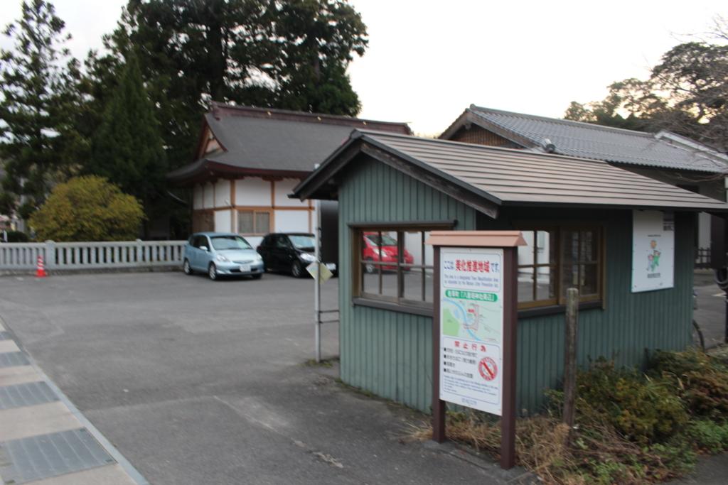 f:id:okuchichibu551:20180107132726j:plain