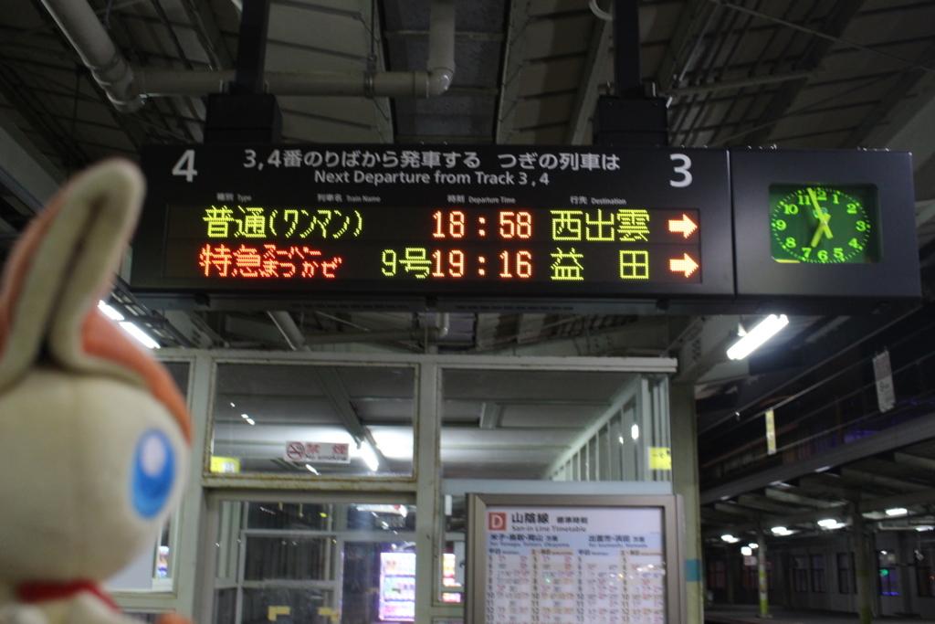 f:id:okuchichibu551:20180107141232j:plain