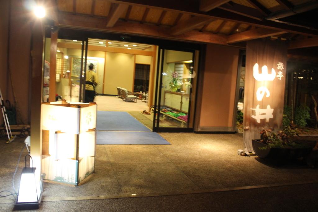 f:id:okuchichibu551:20180107142526j:plain