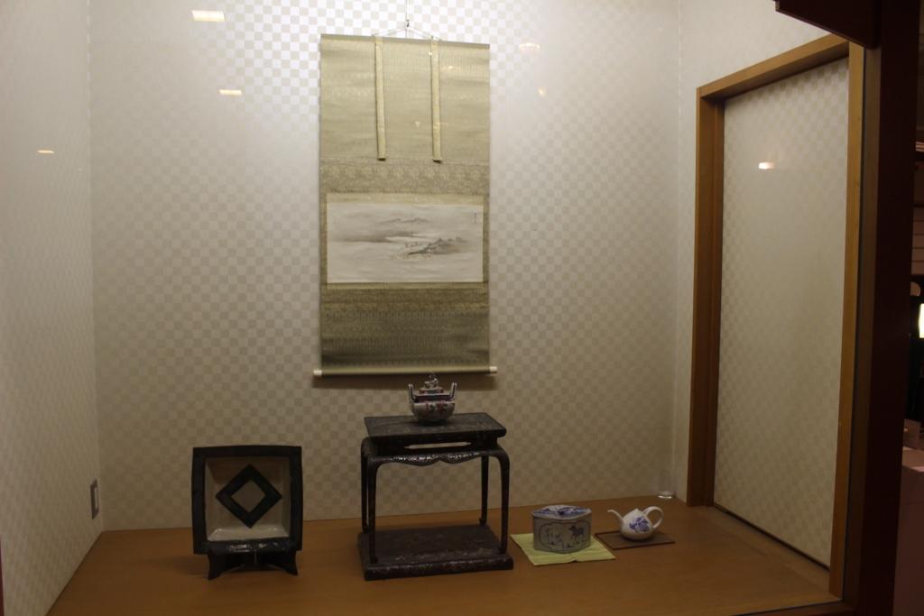f:id:okuchichibu551:20180107143247j:plain