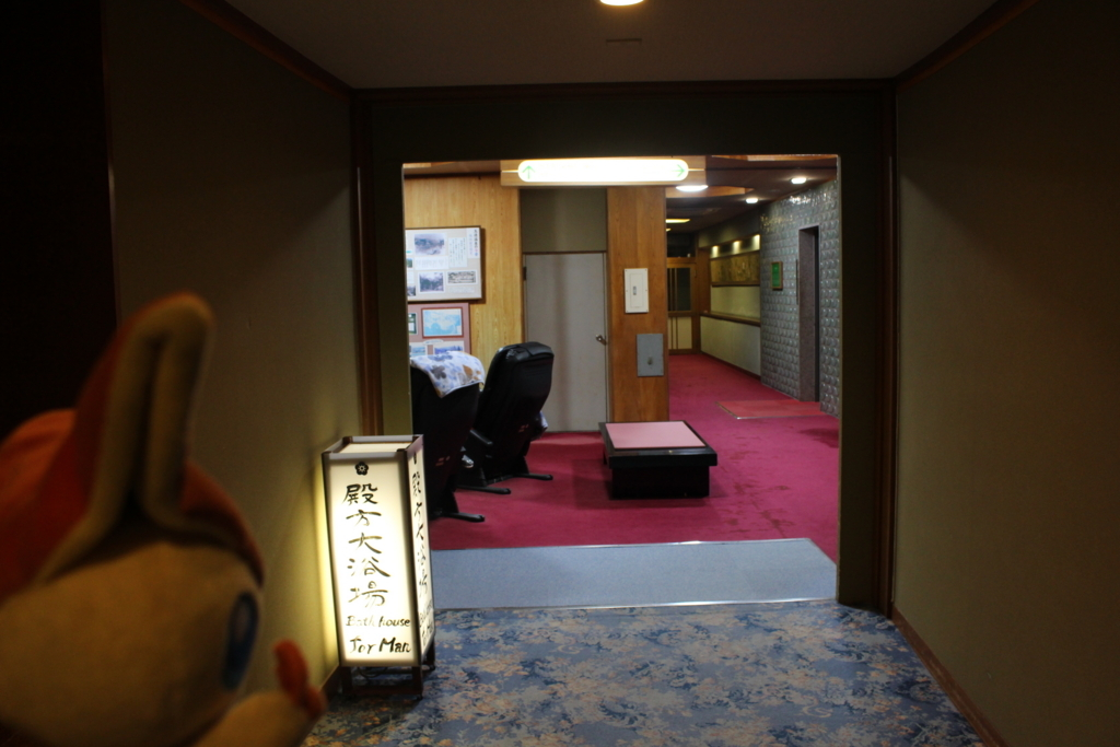 f:id:okuchichibu551:20180107144513j:plain