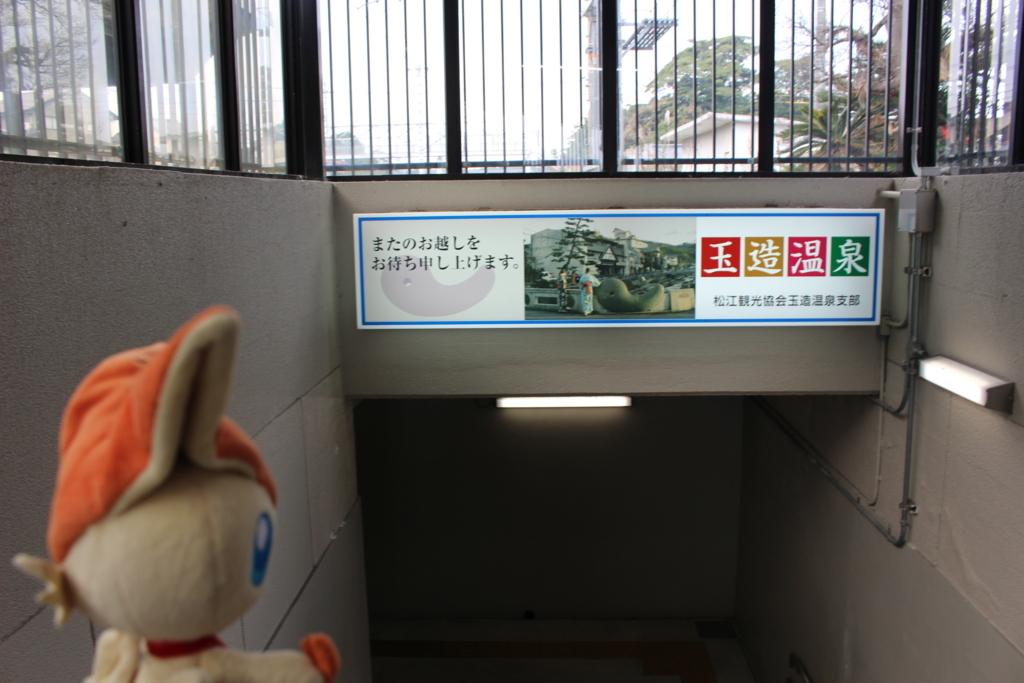 f:id:okuchichibu551:20180114123610j:plain