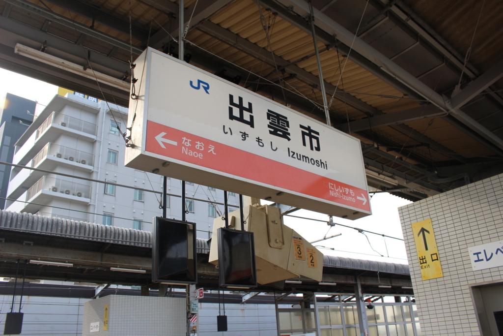 f:id:okuchichibu551:20180114131913j:plain