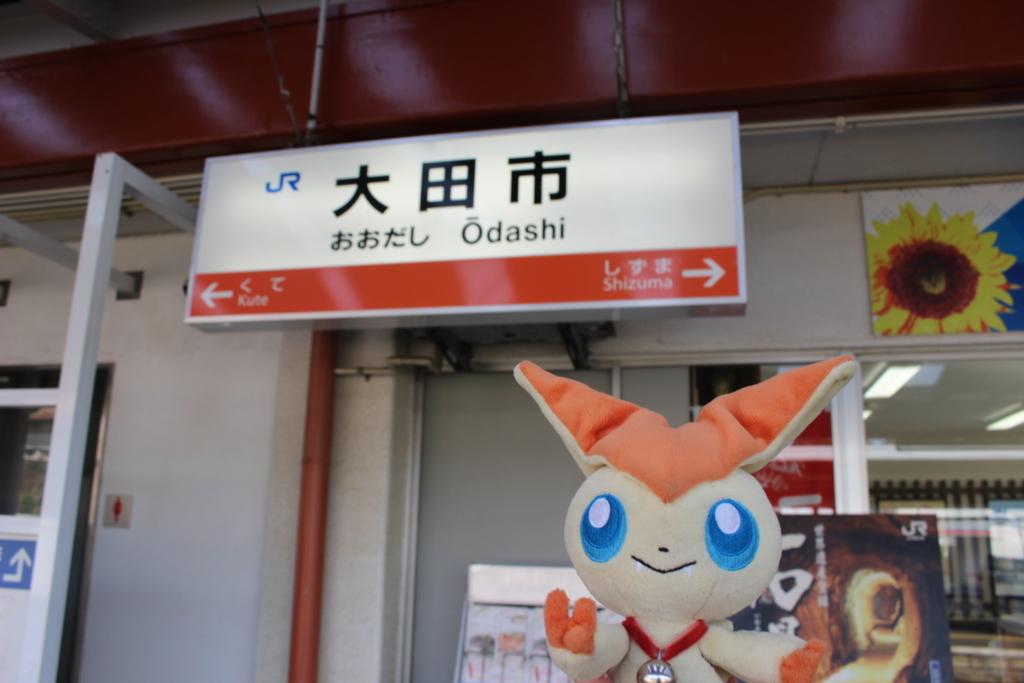 f:id:okuchichibu551:20180114160116j:plain