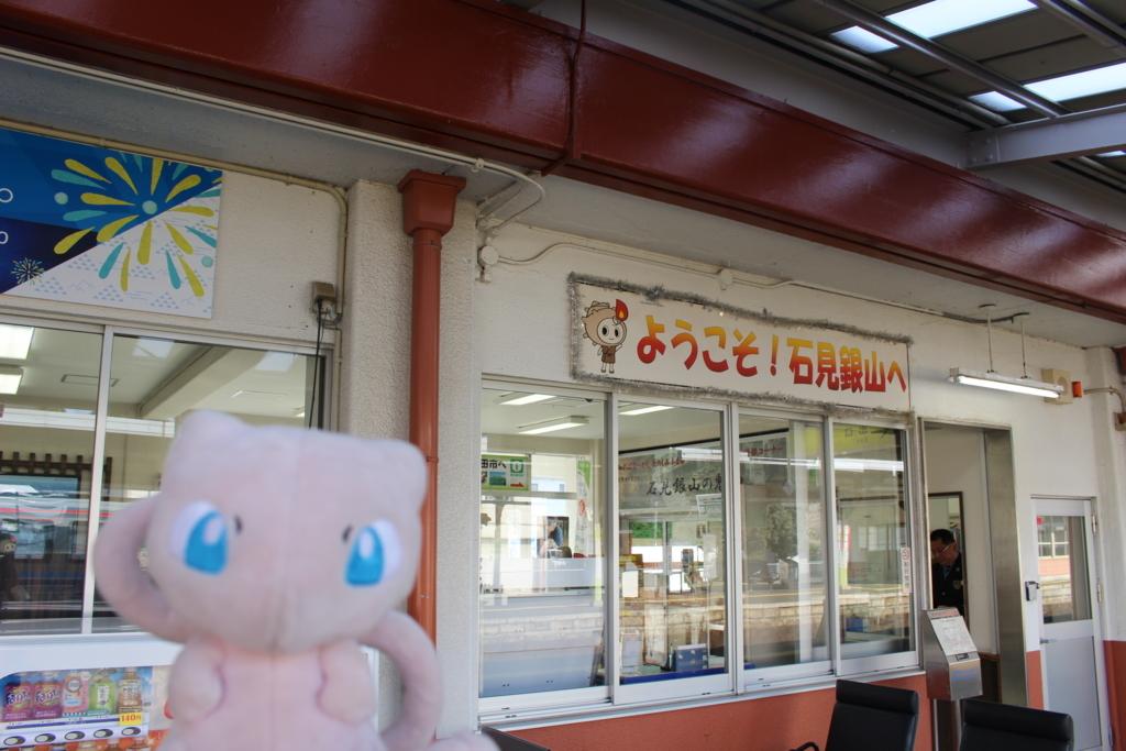 f:id:okuchichibu551:20180114160227j:plain
