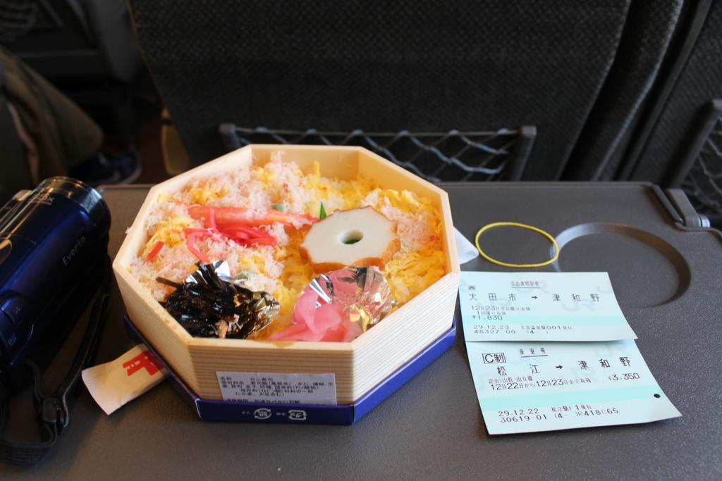 f:id:okuchichibu551:20180114182741j:plain
