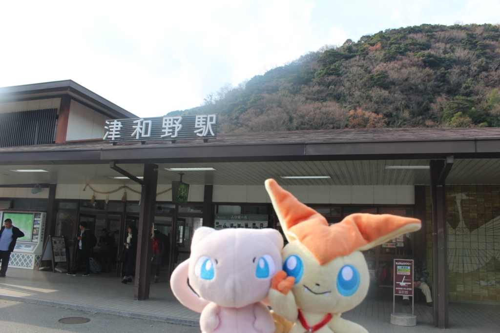 f:id:okuchichibu551:20180114184806j:plain