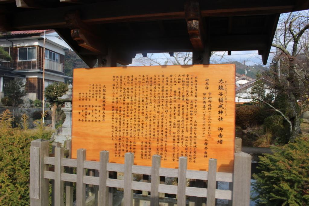 f:id:okuchichibu551:20180116204219j:plain