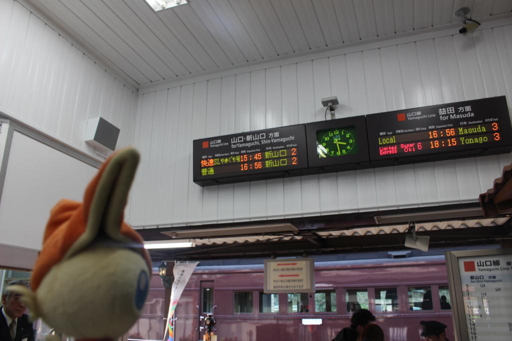 f:id:okuchichibu551:20180116210452j:plain