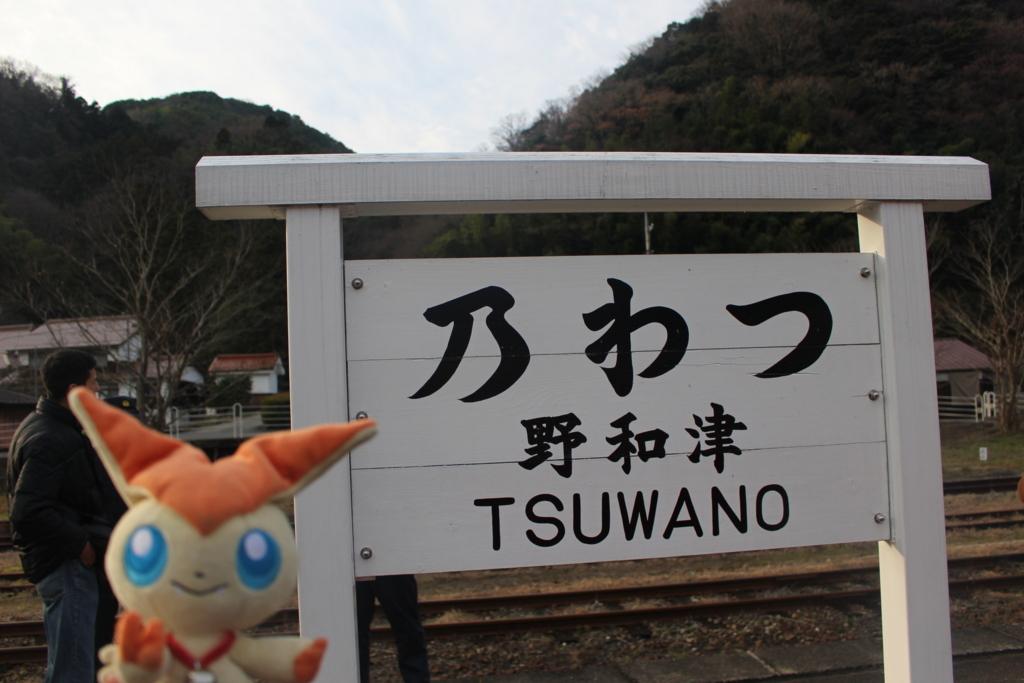 f:id:okuchichibu551:20180116210811j:plain