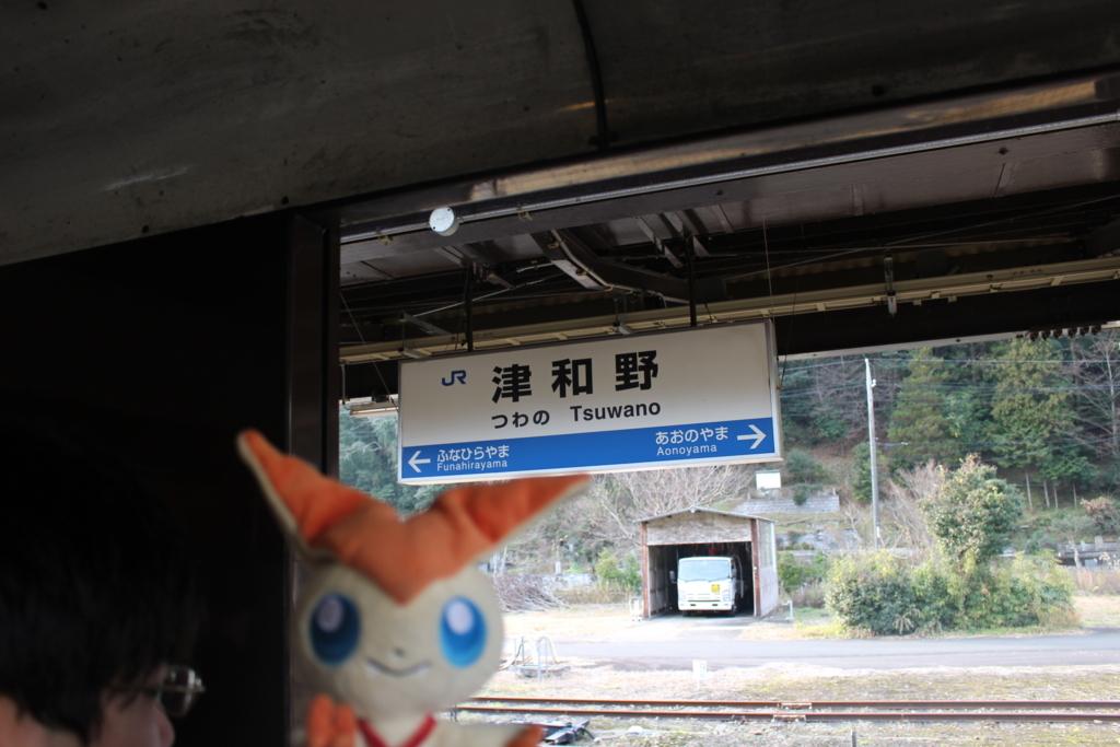 f:id:okuchichibu551:20180116211148j:plain