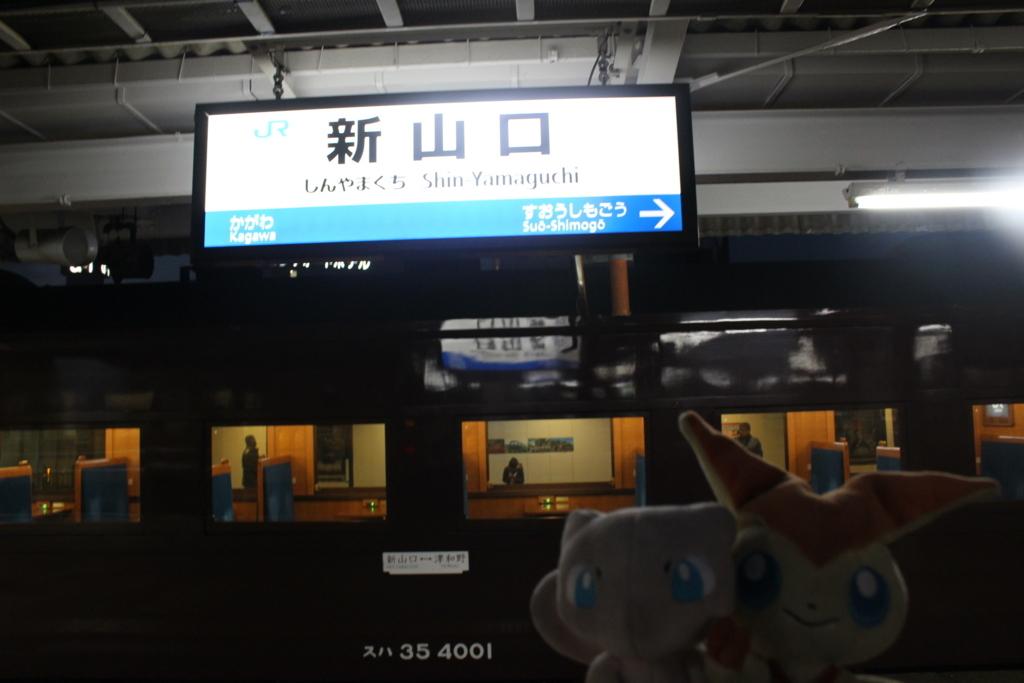 f:id:okuchichibu551:20180116211523j:plain