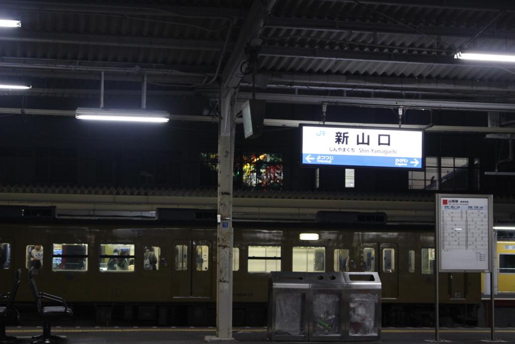 f:id:okuchichibu551:20180116211728j:plain