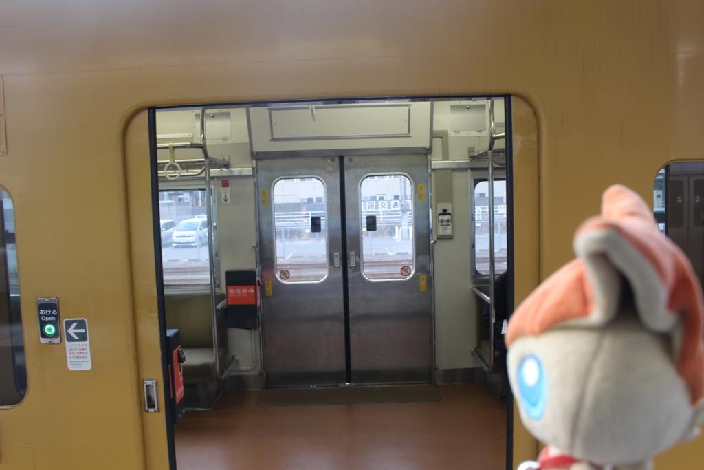 f:id:okuchichibu551:20180128152755j:plain