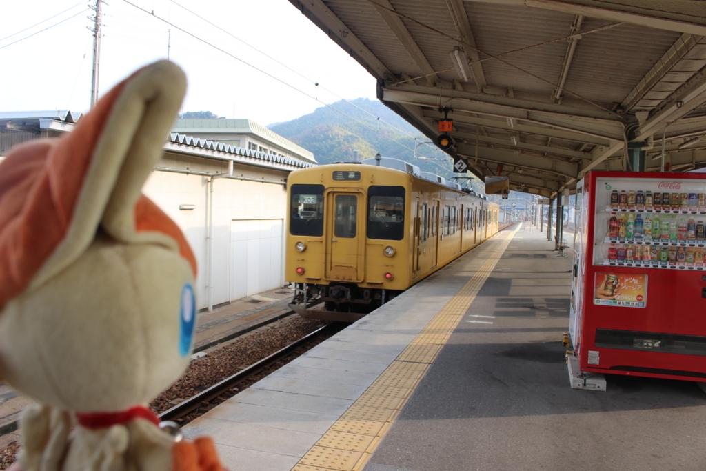 f:id:okuchichibu551:20180128153454j:plain