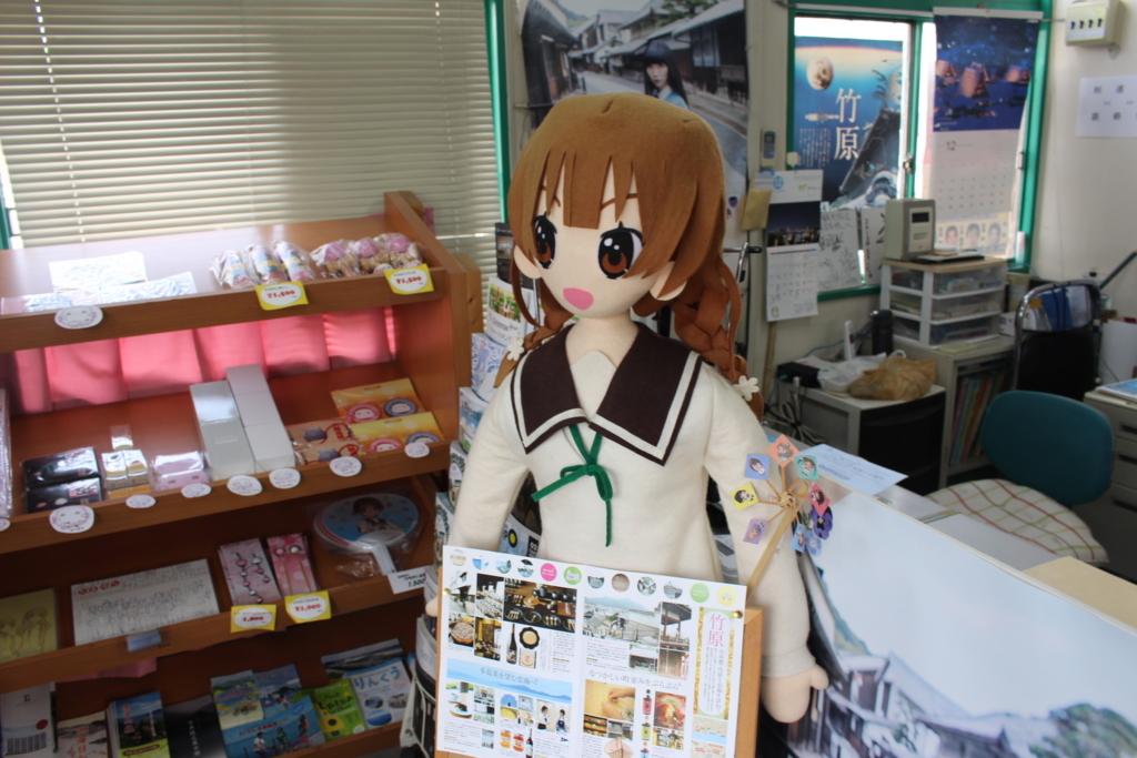 f:id:okuchichibu551:20180128155100j:plain