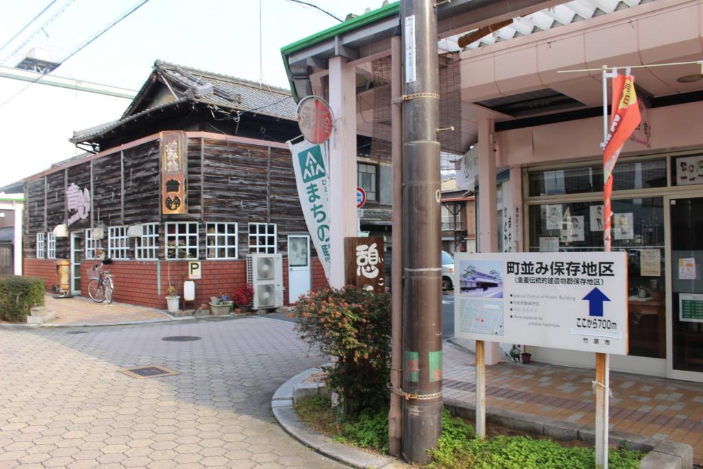 f:id:okuchichibu551:20180128210549j:plain