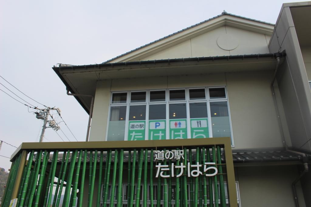 f:id:okuchichibu551:20180128215401j:plain