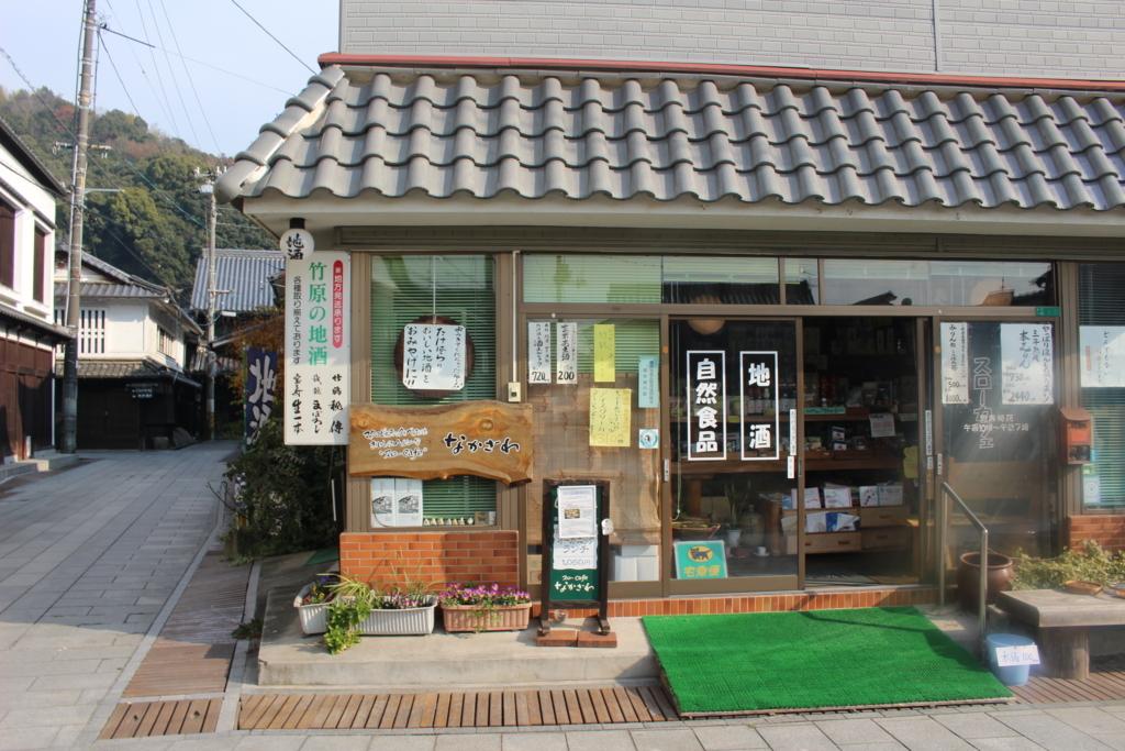 f:id:okuchichibu551:20180128221029j:plain
