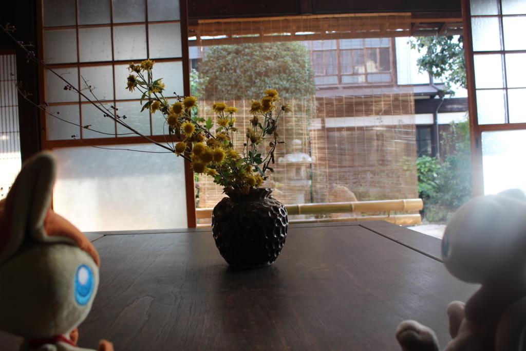 f:id:okuchichibu551:20180129205126j:plain