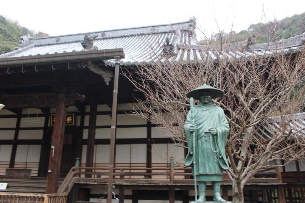 f:id:okuchichibu551:20180204130554j:plain