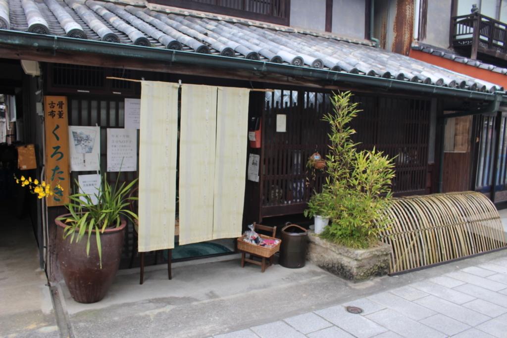 f:id:okuchichibu551:20180204131315j:plain