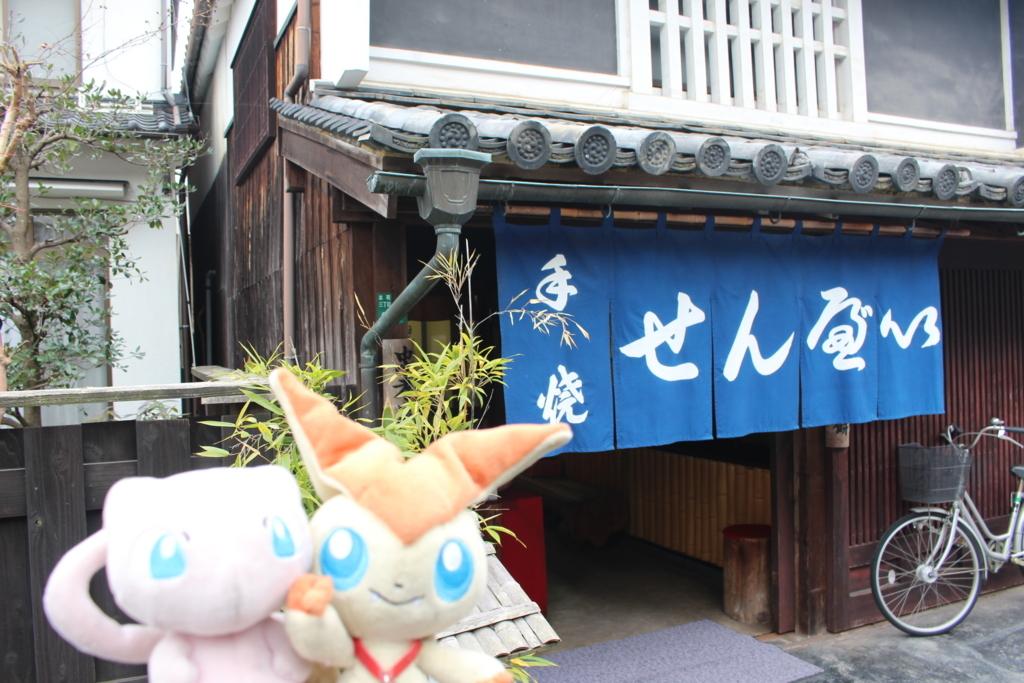 f:id:okuchichibu551:20180204131602j:plain