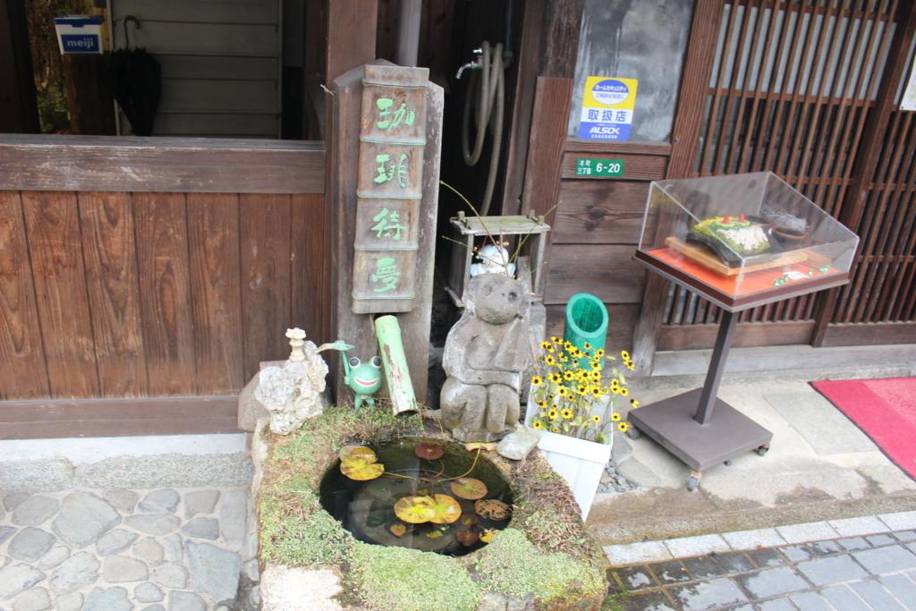 f:id:okuchichibu551:20180204132109j:plain