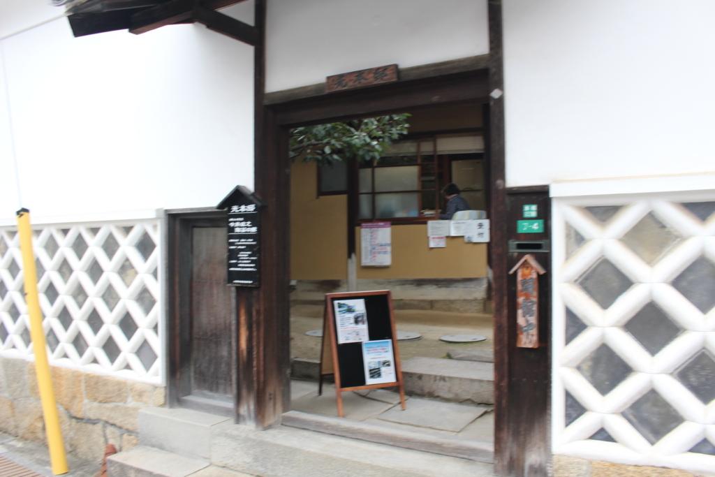 f:id:okuchichibu551:20180204154725j:plain