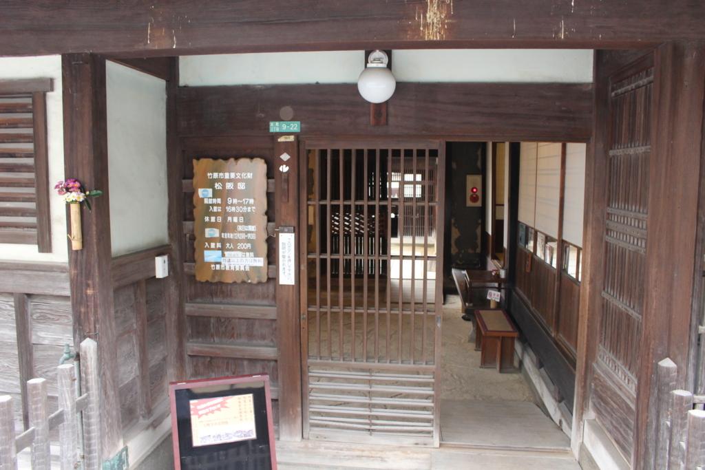 f:id:okuchichibu551:20180207211432j:plain