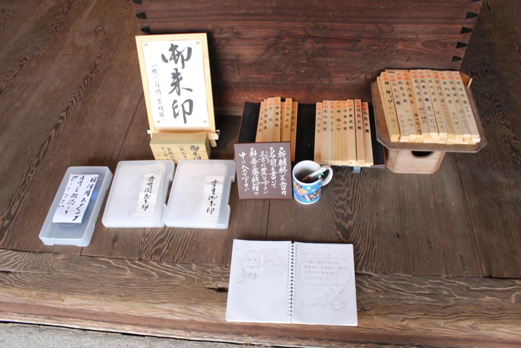 f:id:okuchichibu551:20180207213144j:plain