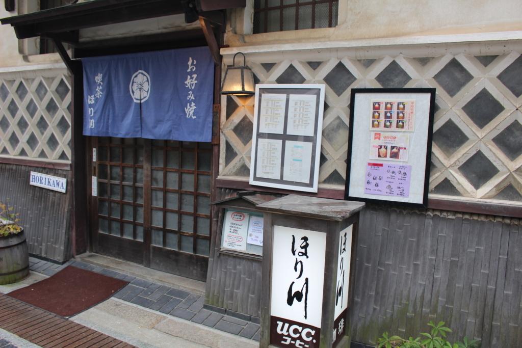 f:id:okuchichibu551:20180207213436j:plain
