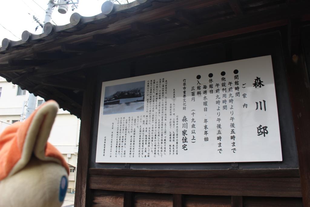f:id:okuchichibu551:20180207213611j:plain